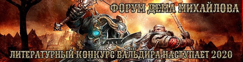 LitRPG20202.jpg