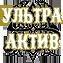 Печать Руслана2.png